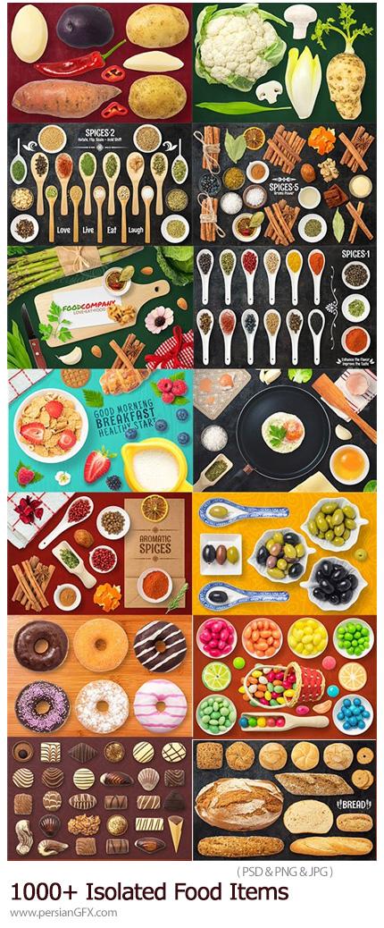 دانلود بیش از 1000 تصویر لایه باز مواد غذایی متنوع + صحنه های آماده -  1000+ Isolated Food Items + Premade Scenes