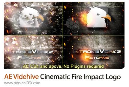 دانلود قالب نمایش لوگو با افکت سینمایی انفجار جرفه آتش در افترافکت از ویدئوهایو - Videohive Cinematic Fire Impact Logo Templates