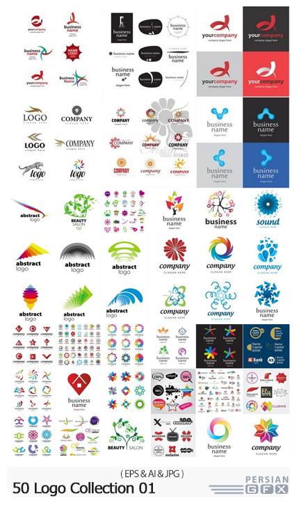 دانلود 50 آرم و لوگوی وکتور متنوع - 50 Logo Collection 01