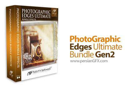 دانلود نرم افزار اضافه کردن فریم، کادر و حاشیه به تصاویر - Auto FX PhotoGraphic Edges Ultimate Bundle Gen2 v9.6.0