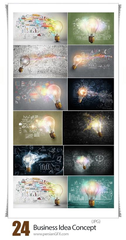 دانلود تصاویر مفهومی تجاری خلاقانه -  Business Idea Corporate Concept