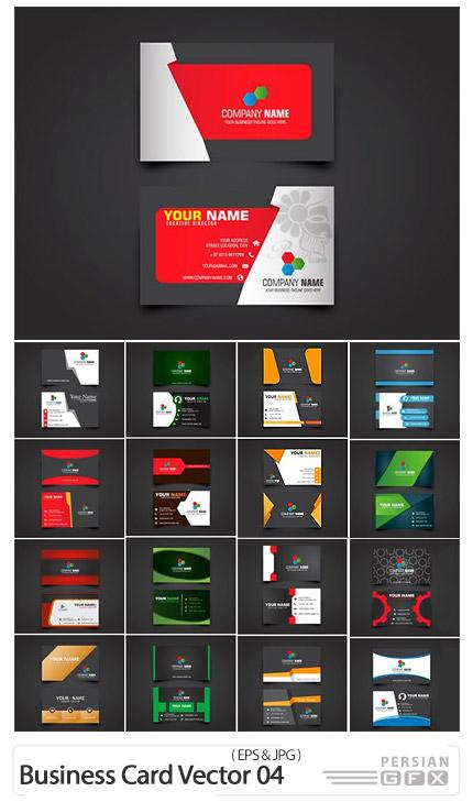 دانلود وکتور کارت ویزیت های متنوع - Business Card Vector 04