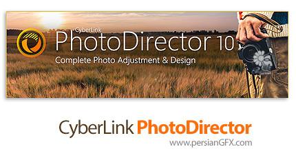 دانلود نرم افزار ویرایش عکس - CyberLink PhotoDirector Ultra v10.0.2022.0