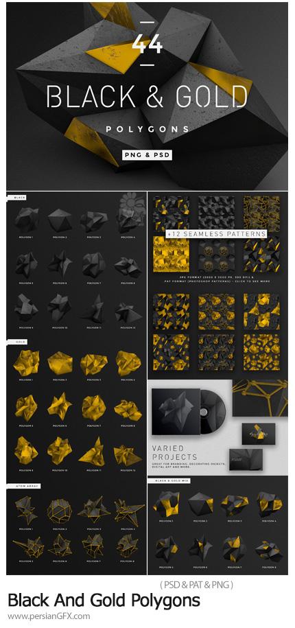 دانلود مجموعه عناصر طراحی اشکال چند ضلعی مشکی و طلایی - Black And Gold Polygons