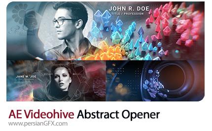 دانلود اوپنر انتزاعی تصاویر و تایتل در افترافکت به همراه آموزش ویدئویی از ویدئوهایو - Videohive Abstract Opener Title Sequence