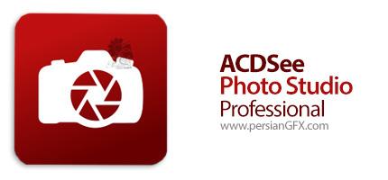 دانلود نرم افزار کامل ترین جعبه ابزار برای عکاسان - ACDSee Photo Studio Professional 2020 v13.0 Build 1359 x64
