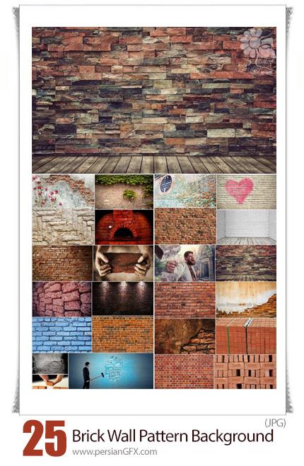 دانلود مجموعه تصاویر با کیفیت بک گراند دیوارهای آجری متنوع - Brick Wall Pattern Background Is A Decoration Concept