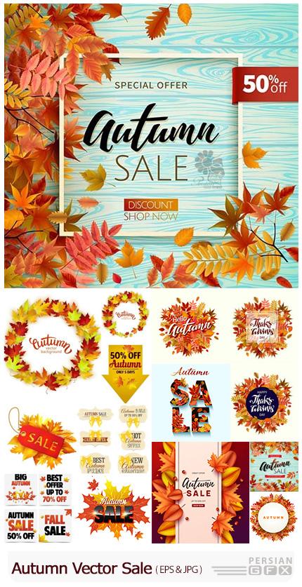 دانلود وکتور فریم، لیبل و بنرهای تخفیف پاییزی - Autumn Vector Sale In Frame From Leaves