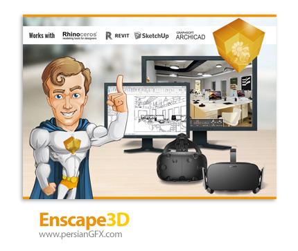 دانلود پلاگین اینسکیپ برای رندر فوری در راینو، رویت، آرشیکد و اسکچاپ - Enscape3D v2.3.2.703