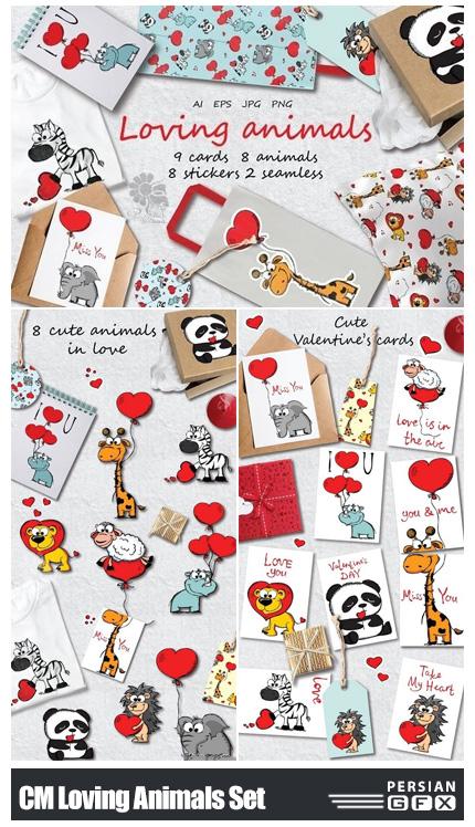 دانلود کلیپ آرت عناصر طراحی حیوانات کارتونی رمانتیک - CM Loving Animals Set