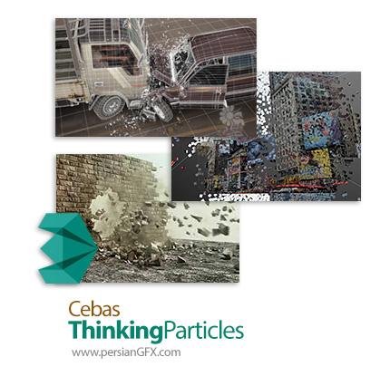 دانلود پلاگین شبیه سازی تخریب ذرات در تری دی مکس - Cebas ThinkingParticles v6.6.0.134
