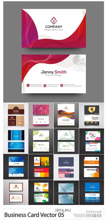 دانلود وکتور کارت ویزیت های متنوع - Business Card Vector 05
