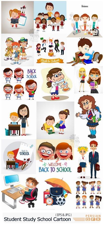 دانلود مجموعه وکتور کارتونی دانش آموزان مدرسه - Schoolboy Student Study Education School Cartoon