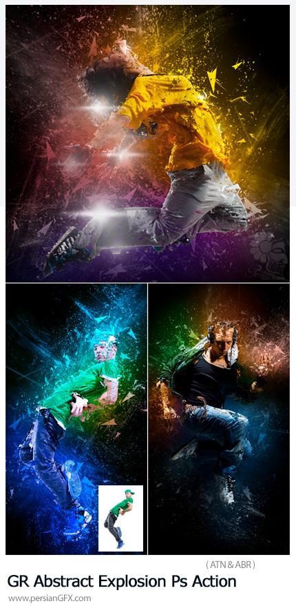 دانلود اکشن فتوشاپ ایجاد افکت انفجار انتزاعی بر روی تصاویر به همراه آموزش ویدئویی از گرافیک ریور - GraphicRiver Abstract Explosion Photoshop Action
