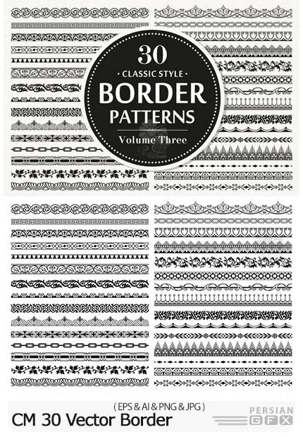 دانلود 30 وکتور حاشیه های تزئینی گلدار - CM 30 Vector Border Seamless Patterns