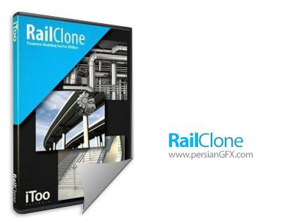 دانلود پلاگین طراحی نرده در تری دی مکس - RailClone Pro v3.2.0 3dsMax 2015-2019