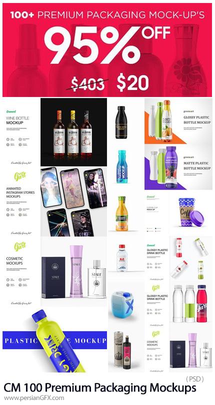 دانلود بیش از 100 موکاپ بسته بندی مواد غذایی، لوازم آرایشی، دارو ... - CreativeMarket 100 Premium Packaging Mock-ups