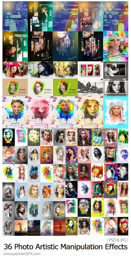 دانلود مجموعه افکت های لایه باز متنوع برای تصاویر - Awesome Collection Of Photo Effects And Manipulation Templates In PSD
