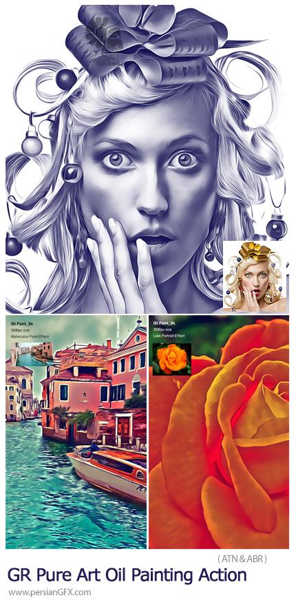 دانلود اکشن فتوشاپ تبدیل تصاویر به نقاشی رنگ روغن از گرافیک ریور - GraphicRiver Pure Art Oil Painting Action