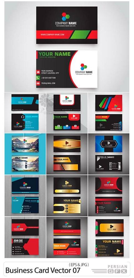 دانلود وکتور کارت ویزیت های متنوع - Business Card Vector 07
