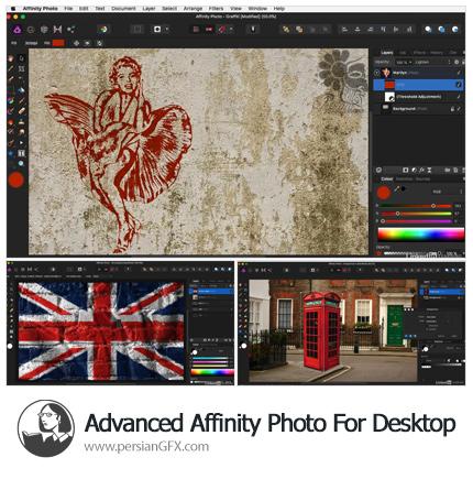 دانلود آموزش پیشرفته افینیتی فوتو برای دسکتاپ از لیندا - Lynda Advanced Affinity Photo For Desktop