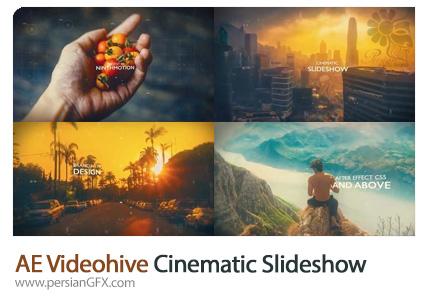 دانلود اسلایدشو تصاویر با افکت سینمایی در افترافکت از ویدئوهایو - Videohive Cinematic Slideshow