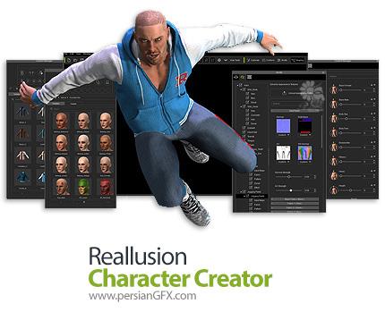 دانلود نرم افزار طراحی کاراکترهای سه بعدی - Reallusion Character Creator v3.0.0927.1