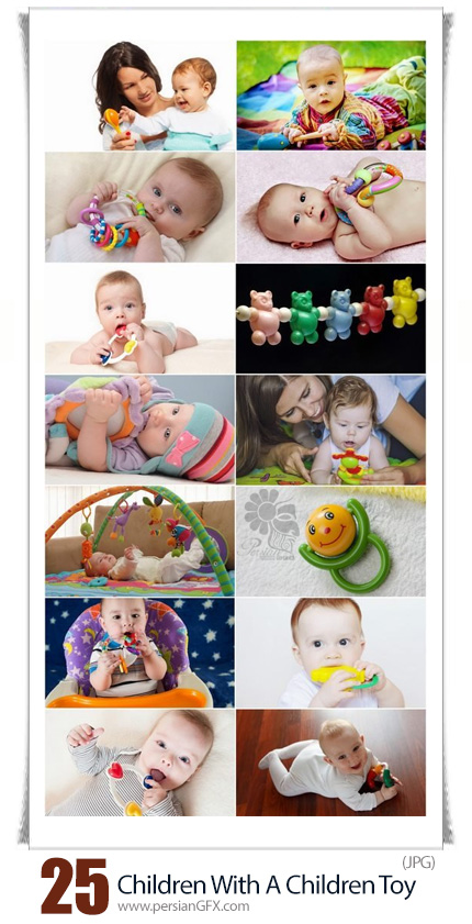 دانلود تصاویر با کیفیت کودکان با اسباب بازی - Children Baby Rattle With A Children Toy