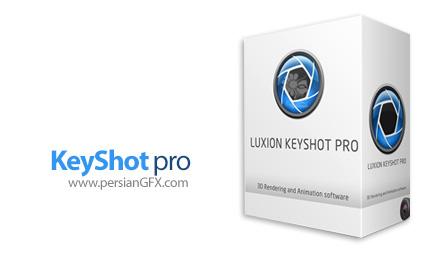 دانلود نرم افزار رندر مدل های سه بعدی و انیمیشن - KeyShot Pro v8.0.247 x64
