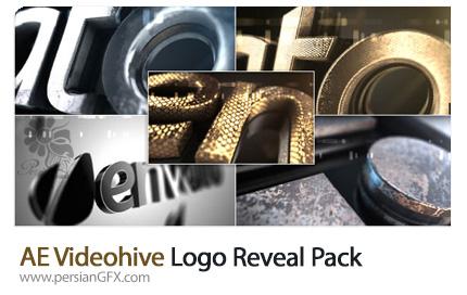 دانلود پک قالب نمایش لوگو با افکت های متنوع در افترافکت به همراه آموزش ویدئویی از ویدئوهایو - Videohive Logo Reveal Pack