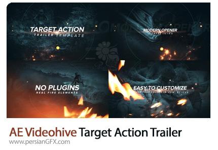 دانلود تریلر سینمایی اکشن و ترسناک به همراه آموزش ویدئویی از ویدئوهایو - Videohive Target Action Trailer Templates