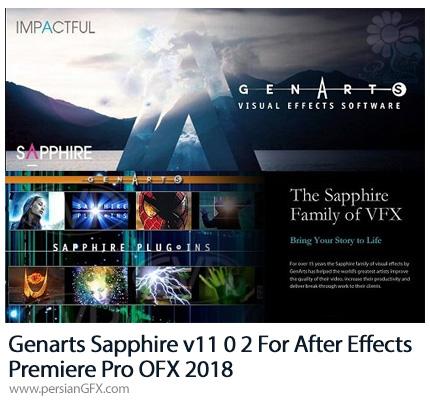 دانلود پلاگین ایجاد جلوه های بصری برای افترافکت - Genarts Sapphire v11.0.2 For After Effects, Premiere Pro, OFX 2018