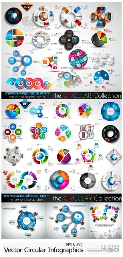 دانلود وکتور نمودارهای اینفوگرافیکی دایره ای - Vector Circular Infographics