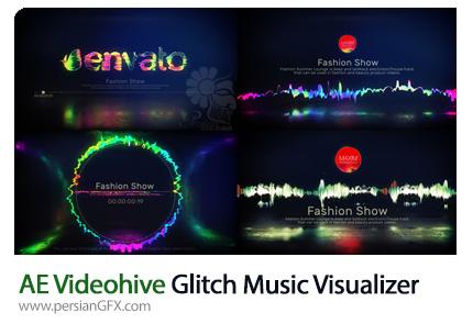 دانلود افکت های صوتی ویژوالایزر در افترافکت به همراه آموزش ویدئویی از ویدئوهایو - Videohive Glitch Music Visualizer