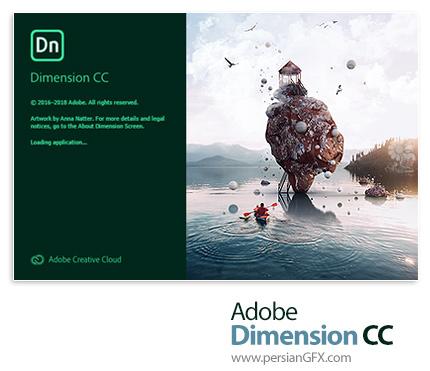 دانلود نرم افزار طراحی مدل های گرافیکی سه بعدی با جزئیات کامل - Adobe Dimension CC 2019 v2.2.1 x64