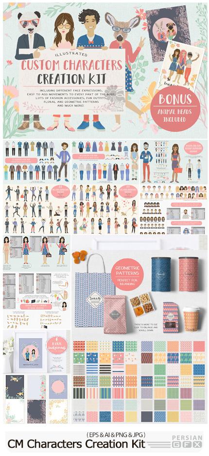 دانلود کیت طراحی کاراکترهای کارتونی سفارشی - CreativeMarket Custom Characters Creation Kit