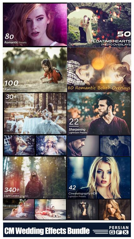 دانلود مجموعه کلیپ آرت، اکشن فتوشاپ و پریست آماده لایتروم با بیش از 1800 افکت عروسی متنوع - CreativeMarket 1800+ Wedding Effects Bundle