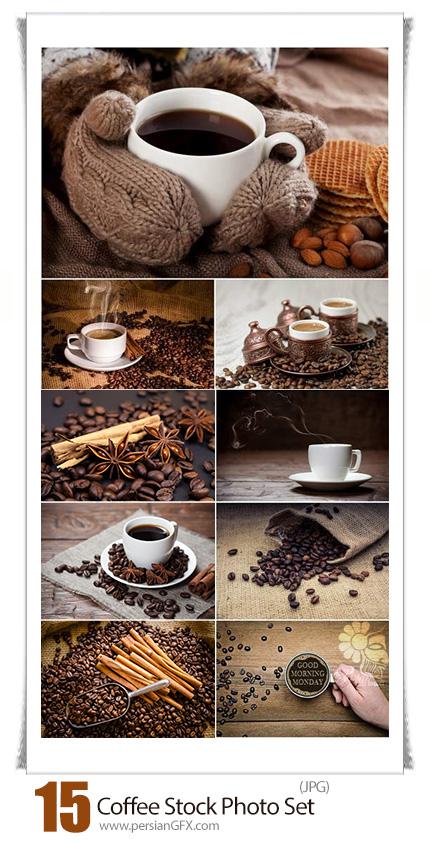 دانلود تصاویر با کیفیت قهوه، فنجان قهوه، دانه قهوه - Coffee Stock Photo Set