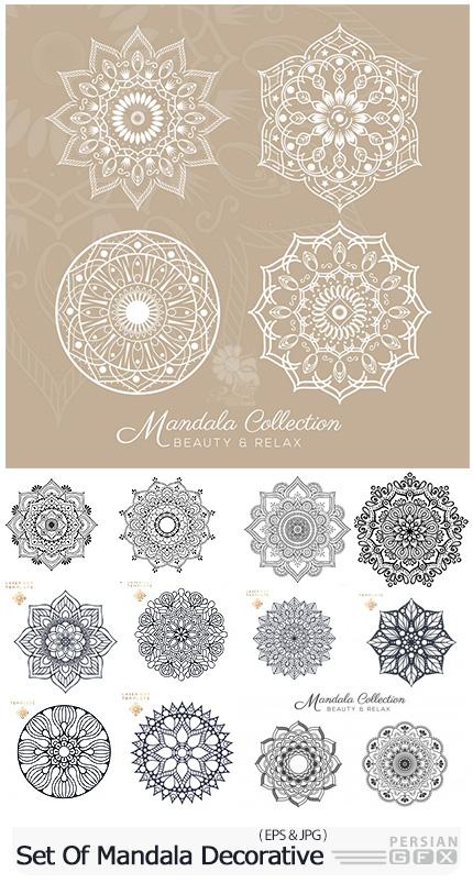 دانلود طرح های آماده وکتور ماندالا و اسلیمی - Set Of Mandala Decorative And Ornamental Design In Vector