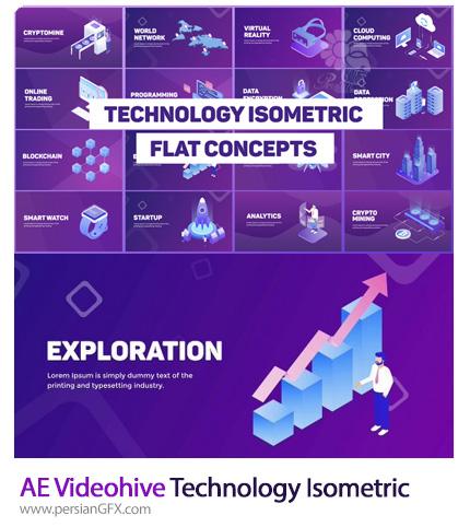 دانلود پرزنتیشن های ایزومتریک با موضوع تکنولوژی در افترافکت از ویدئوهایو - Videohive Technology Isometric Concepts