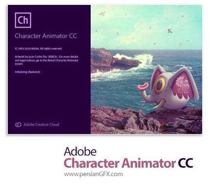 دانلود نرم افزار انیمیشن سازی با شخصیت های کارتونی طراحی شده در فتوشاپ و ایلاستریتور - Adobe Character Animator CC 2019 v2.0.0.257 x64