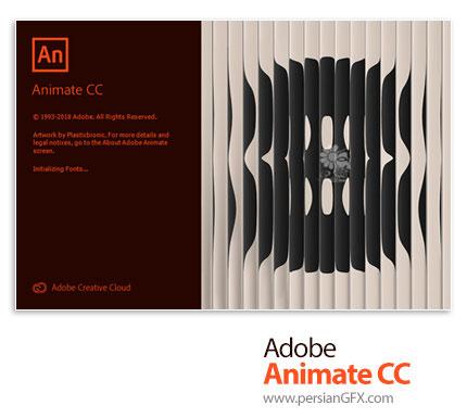 دانلود نرم افزار ادوبی انیمیت سیسی 2019 - Adobe Animate CC 2019 v19.1.349 x64