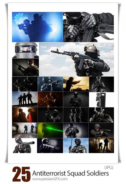 دانلود تصاویر با کیفیت سربازان ضد تروریستی با سلاح های جنگی - Special Forces Antiterrorist Squad Soldiers Police Weapons
