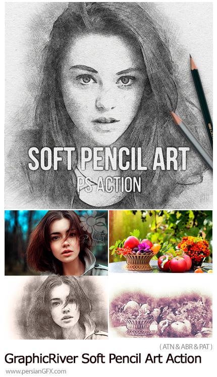 دانلود اکشن فتوشاپ تبدیل تصاویر به آثار هنری طراحی با مداد از گرافیک ریور - GraphicRiver Soft Pencil Art Action