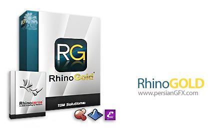 دانلود نرم افزار طراحی و مدل سازی سه بعدی جواهرات - RhinoGOLD v5.5.0.3 PROPER + v5.7.0.6