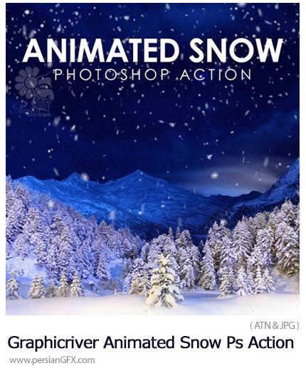 دانلود اکشن فتوشاپ ایجاد افکت بارش برف متحرک بر روی تصاویر به همراه آموزش ویدئویی از گرافیک ریور - Graphicriver Animated Snow Photoshop Action