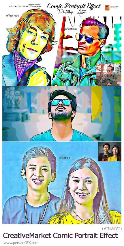 دانلود اکشن فتوشاپ ساخت پرتره کمیک به همراه آموزش ویدئویی - CreativeMarket Comic Portrait Effect
