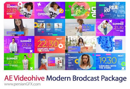 دانلود برودکست مدرن برای شبکه اینترنتی یا کانال تلویزیونی در افترافکت از ویدئوهایو - Videohive Modern Brodcast Package
