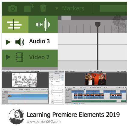 دانلود آموزش نرم افزار پریمیر المنت 2019 از لیندا - Lynda Learning Premiere Elements 2019