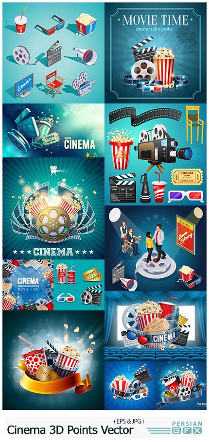 دانلود وکتور المان های سه بعدی سینما شامل بلیط سینما، پاپ کورن، عینک سه بعدی، دوربین فیلمبرداری و ... - Cinema Tickets Popcorn 3D Points Vector Illustration